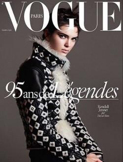 Kendall-Jenner-Vogue-Paris-Anniversary-Cover-250x327